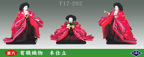 【天鳳堂資料室】三人官女のおはなし